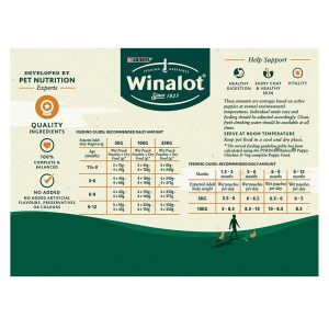 WINALOT Puppy Pouch, Multipack 12x100g